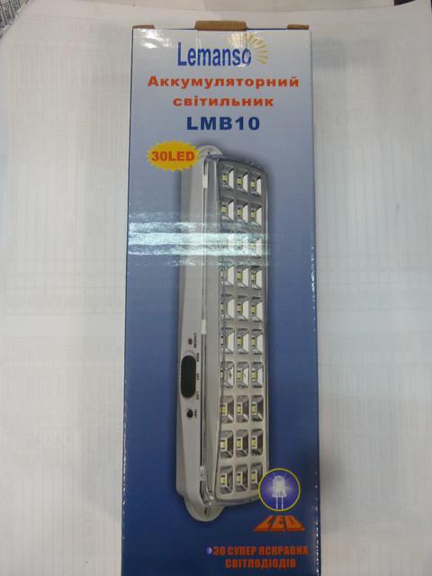 Аварийные led светильники аккумуляторные