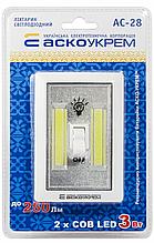 Ліхтарик світлодіодний AC-28 (бл. 1шт)
