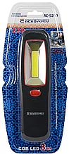 Фонарик светодиодный AC-5240 (бл. 1шт)