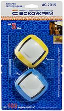 Фонарик светодиодный AC-7015 (бл. 2шт, желтый, синий)