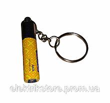 Ліхтарик-брелок світлодіодний FL3LR41KC
