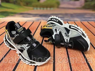 Кроссовки для мальчика Jong Golf р.31-34, КМ-625
