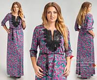 Платье в пол плотный трикотаж украшение из перфорированной вышитой кожи размеры 46,48,50,52,54,56