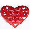 Подушка сердце под заказ