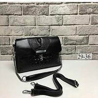 Жіноча шкіряна сумка через плече жіночі клатчі жіночі сумки модні новинки 2021 кроссбоди df2652A13, фото 1