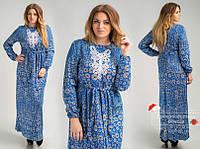 Платье длинное плотный трикотаж украшение ручной работы размеры 46,48,50,52,54,56,58