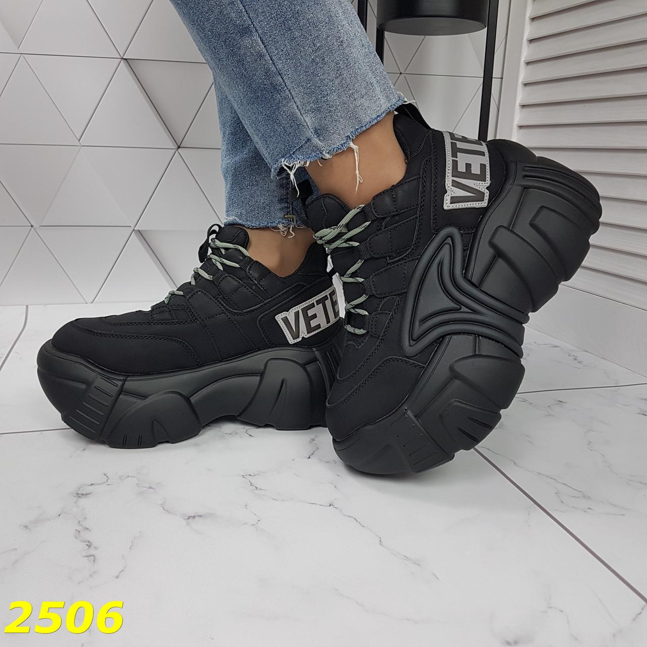 Кросівки на високій масивній платформі чорні