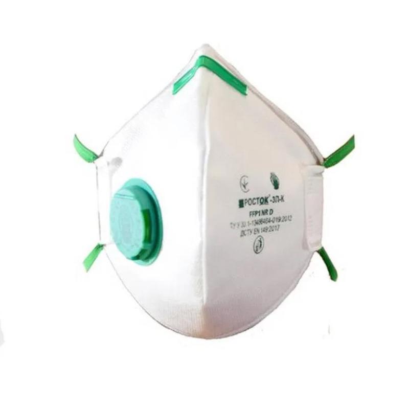 Противопиловий респіратор росток 3ПК з клапаном для видиху і першим ступенем захисту