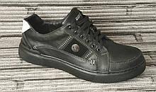 Кеды мужские кожаные. Кроссовки туфли спортивные 43 размер.