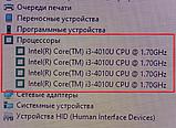 Игровой Asus X550L + (Intel Core i3) + 8 ГБ RAM + Весь Комплект!!, фото 6