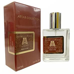 Attar Collection Hayati Perfume Newly унисекс, 58 мл