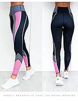 Женские леггинсы лосины для фитнеса. Спортивные леггинсы лосины женские, размер S