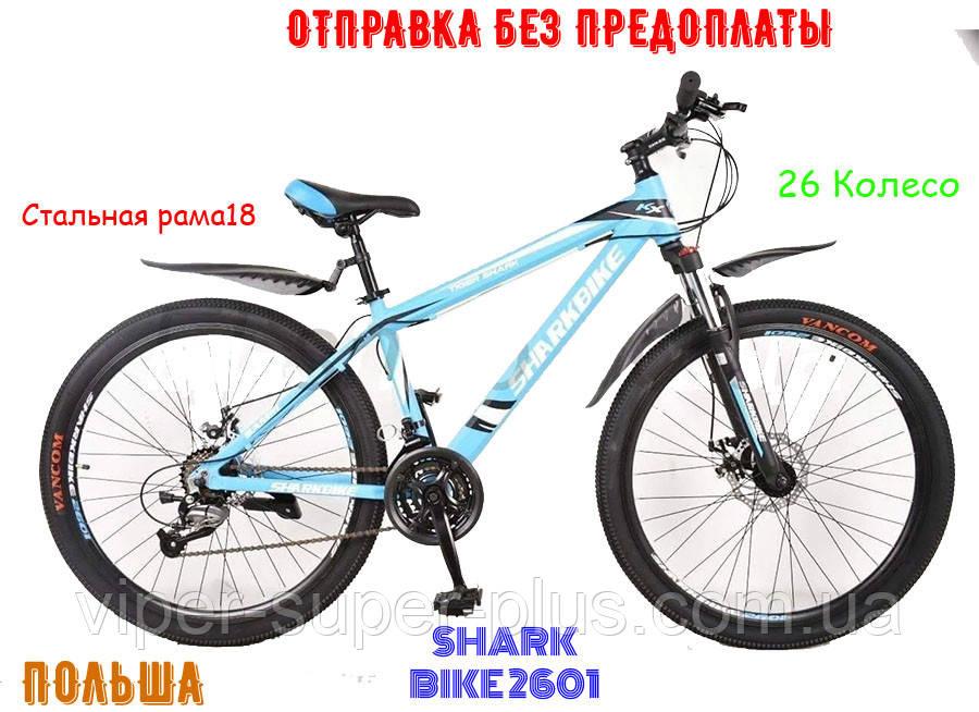 ✅ Одноподвесный Велосипед Shark Bike 2601 Синій