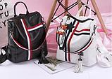 Рюкзак-сумка городской женский, фото 8