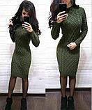 Сукня тепле в'язка з візерунком MR158, фото 6