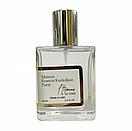 Maison Francis Kurkdjian L`Homme A La Rose Perfume Newly мужской, 58 мл, фото 3