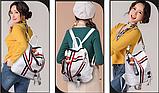 Рюкзак-сумка городской женский, фото 10
