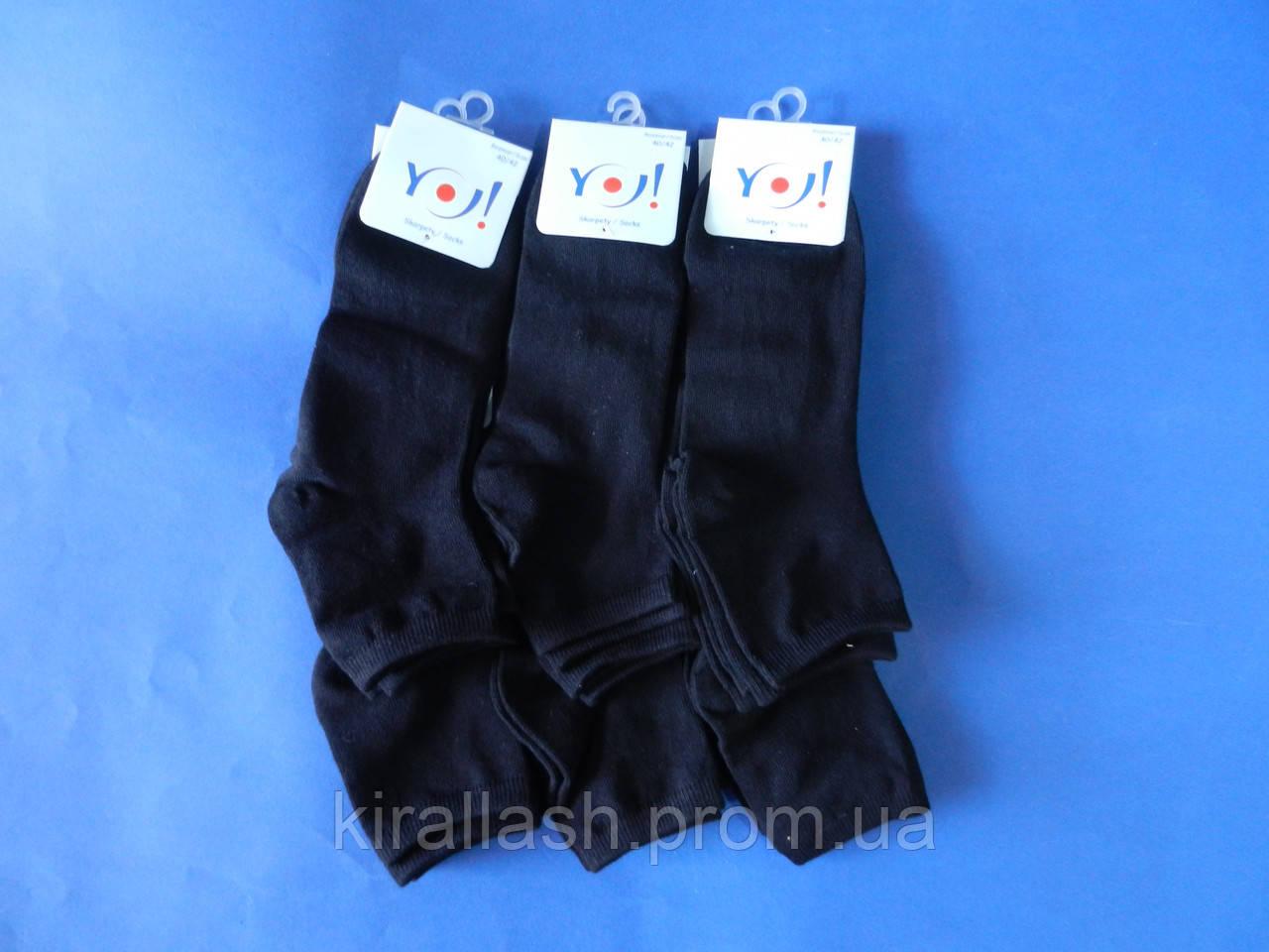 """Шкарпетки (34-36 розмір) УКОРОЧЕНІ ЧОРНІ бавовна """"YO SCORPIO"""" Польща"""