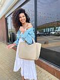 Бежева жіноча сумка шоппер A0001beige трапеція з ручками і ремінцем через плече, фото 9