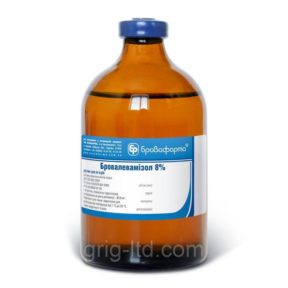 Бровалевамизол 8 %, 100 мл