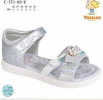 Босоножки на девочку Tom m лето 2021 (26-31)