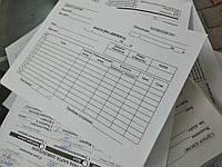 Друк бланків на замовлення\ друк бланків на замовлення