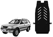 Защита КПП Isuzu Rodeo II 1998-2003