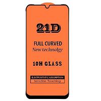 Защитное стекло Fiji 21D Full Glue для Nokia 1.4 черное 0,3 мм в упаковке