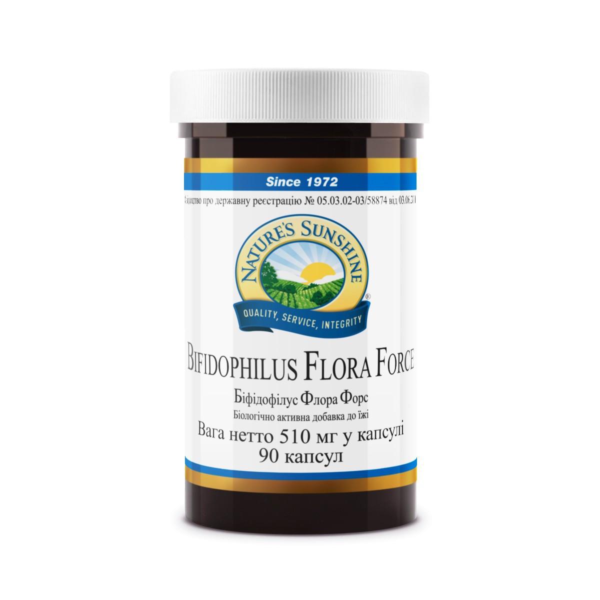 Лакто-і біфідобактерії Бифидофилус Флора Форс NSP (Bifidophilus Flora Force) 90 кап. Original США