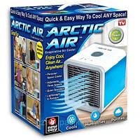 Портативный кондиционер 4в1 Rovus Arctic Air, охладитель и увлажнитель воздуха, мобильный кондиционер