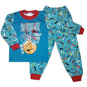 Стильна дитяча піжама з принтом Nike для хлопчика інтерлок-піньє
