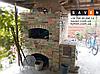 """Будівництво під замовлення: барбекю, коптильні, мангальні комплекси, монтаж камінів та печей """"під ключ"""", фото 2"""