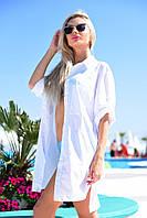 Жіноча стильна пляжна сорочка-туніка, фото 1