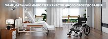 Медицинская кровать с туалетом , подъемники для инвалидов , коляски.