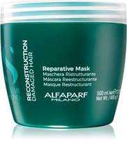 Маска для відновлення волосся Alfaparf Semi Di Lino Reconstruction Reparative Mask 500 мл