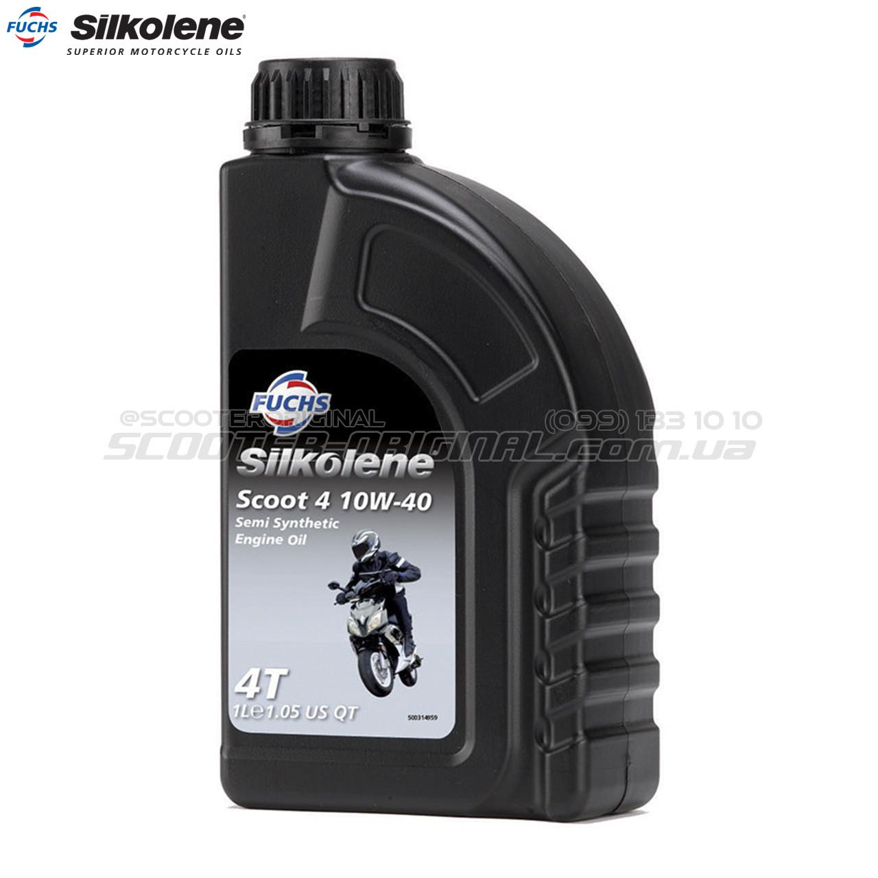 Моторне масло FUCHS SILKOLENE Scoot 4T 10W-40 MA (полусинтетика)
