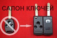 Ключ Honda accord, cr-v выкидной ключ 3 кнопки Carbon style