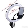 Кольцевая светодиодная лампа RING FILL LIGHT диаметром 26 см с держателем телефона, питание от usb без штатива, фото 4