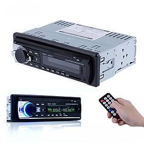 Автомагнітола JSD-520BT з USB і Bluetooth