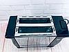 Тостер Domotec MS-3232, 6 режимів 650W, фото 3