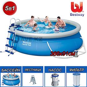 Наливна басейн Bestway 57277 з фільтр-насосом і сходами (366х91 см)