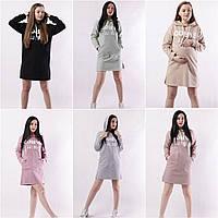 Женское трикотажное платье худи, с капюшоном, двунить, спортивное платье для женщин.42/44,45/48,50/52.