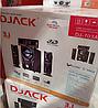 Акустическая система комплект 3.1 DJACK E-703A (USB/FM-радио/Bluetooth) 60 Вт, фото 2