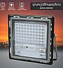 Прожектор Jindian JD-770 70W, IP67, сонячна батарея, пульт ДУ, вбудований акумулятор, таймер, фото 2