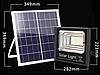 Прожектор JINDIAN  JD-8860 60W SMD, IP67, солнечная батарея, пульт ДУ, встроенный аккумулятор, фото 8