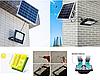 Прожектор JINDIAN  JD-8860 60W SMD, IP67, солнечная батарея, пульт ДУ, встроенный аккумулятор, фото 10