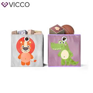 Ящики для хранения Vicco, 2 шт., лев, крокодил