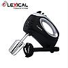 Ручний міксер - блендер LEXICAL LMX-1703 200W, 5 швидкостей, фото 2