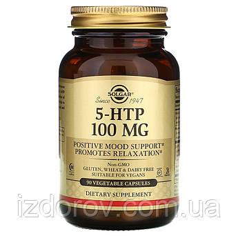 Solgar, 5-HTP, 5-гідроксітріптофан, 100 мг, 90 рослинних капсул