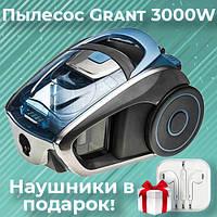Пылесос контейнерный без мешка Grant GT-1604 3000 Вт Голубой